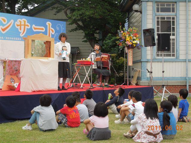 2012年6月2日、オトノクニ楽団in高松 024.jpg
